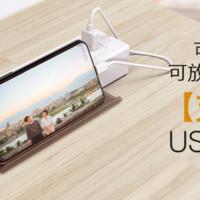 自带支架的USB插座:ON HOU1323 接线板