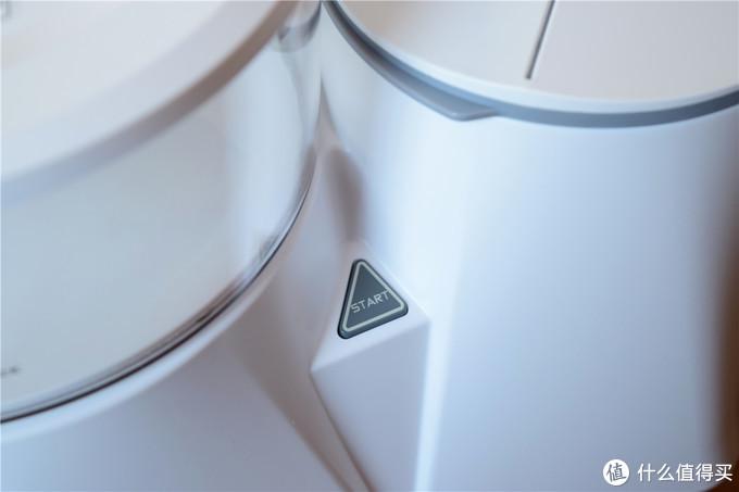 解放双手,内裤、袜子清洗一键搞定:笑脸科技内裤洗护机&洗袜机体验!