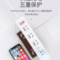 接线板也有小心思,ON HOU1323 手机支架USB插座