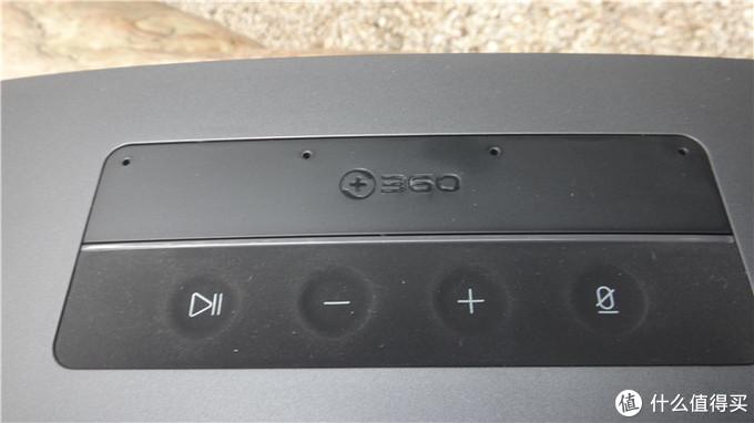 操作简单,音质感人 360 AI音箱MAX