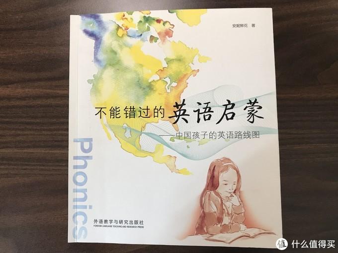 和娃一起长大——那些一起读的英文原版书
