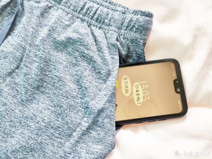 淘宝心选的睡衣睡裙是否能让你清凉一夏?