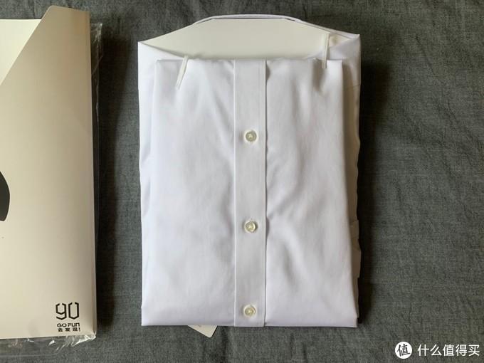 一件有三防功能的衬衫--90分三防免烫全棉衬衫
