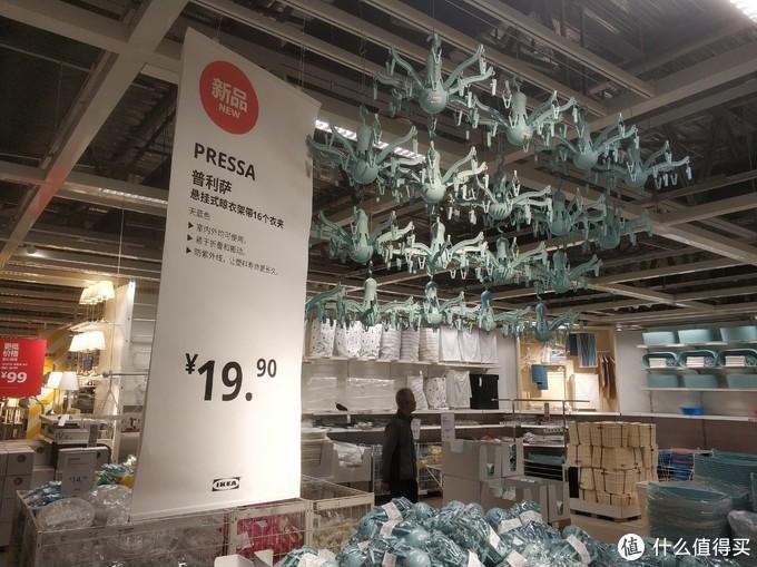 图书馆猿心目中的IKEA值得买 - 价廉物美,宜室宜家