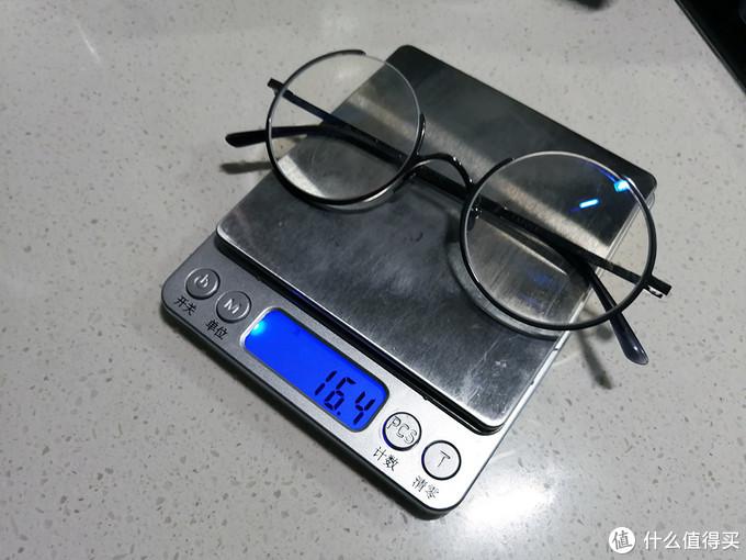 美感+质量+服务体验=TAPOLE四分之三 凹造型圆形眼镜