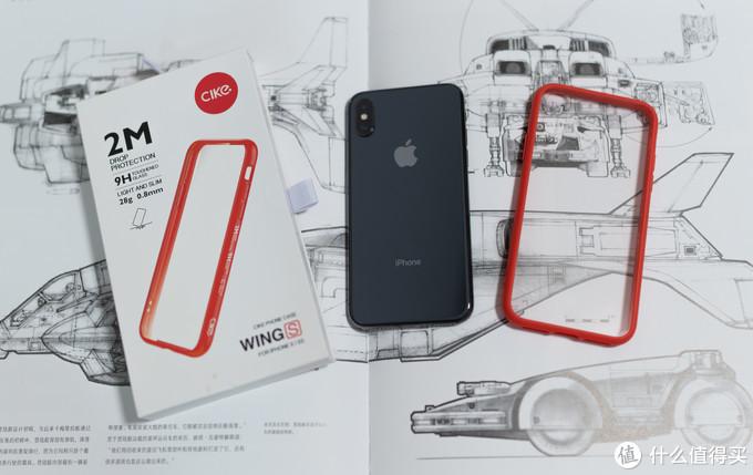 小身材高颜值——cike wings IPhone X手机壳体验