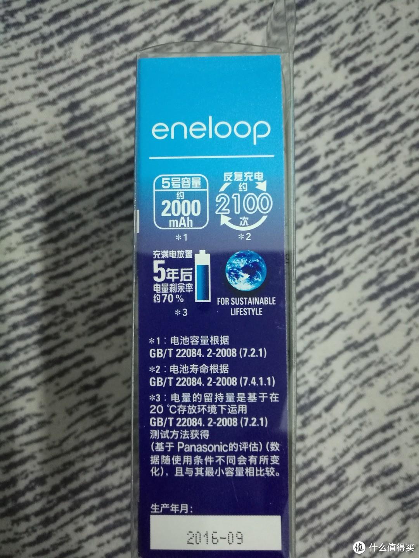 Eneloop 爱乐普  镍氢标准5号充电器套装 开箱  对比 小米 ZI5镍氢5号充电电池