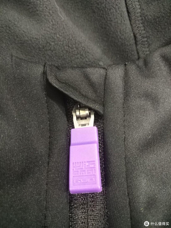 BMAI 必迈 跑步防风保暖运动夹克外套