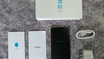 青年良品 魅族MEIZU 魅蓝5 32GB高配版 众测报告