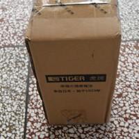 虎牌 MCG-A05C 儿童保温杯开箱介绍(背带|卡扣|杯身|中栓|中栓)