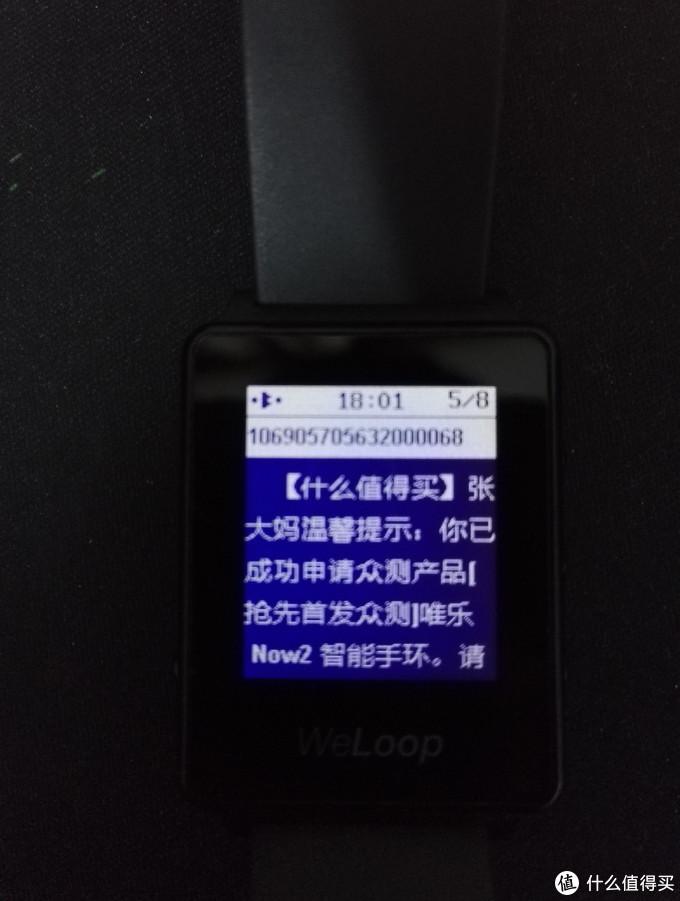 硬件大升级,UI还需努力——WeLoop 小黑3评测