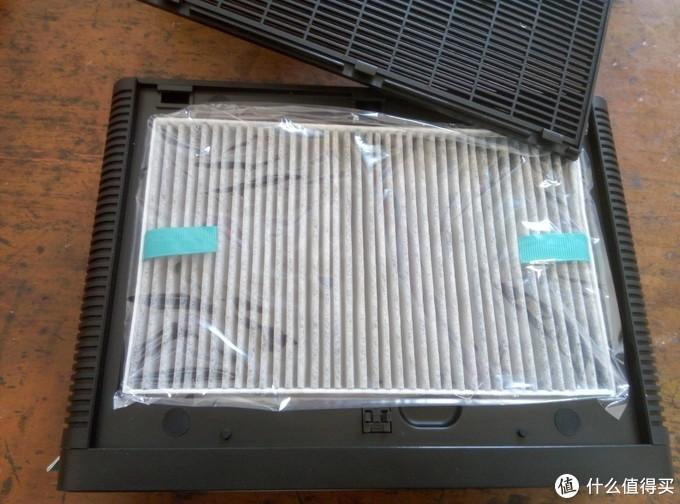 拯救我们的肺——EraClean车载空气净化器