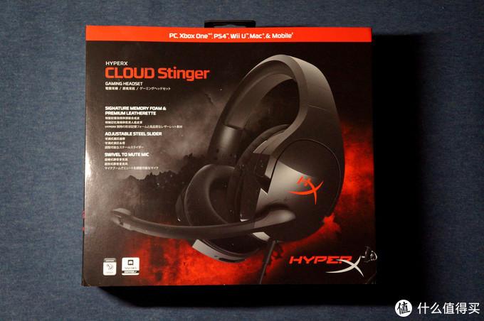 射向电竞耳机领域的一枚毒刺——金士顿HyperX Cloud Stinger 电竞耳机
