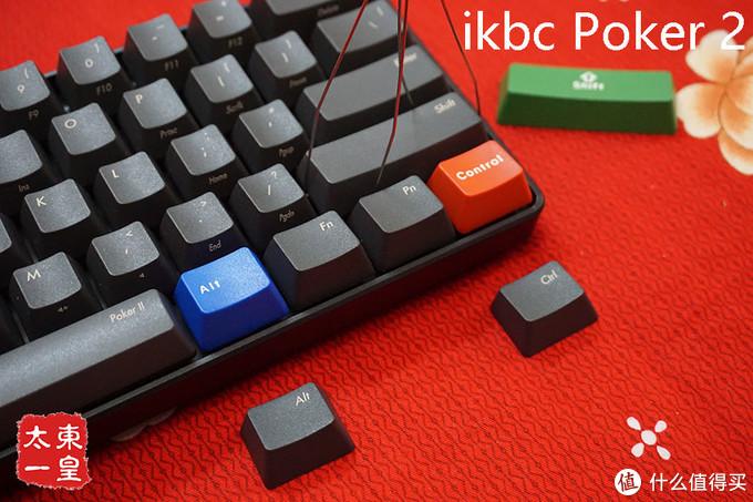 小巧又功能强大的61键ikbc poker2 迷你机械键盘