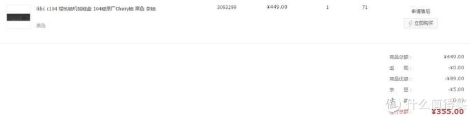 要高颜值低价格樱桃轴?买ikbc不会错--- ikbc poker2机械键盘评测