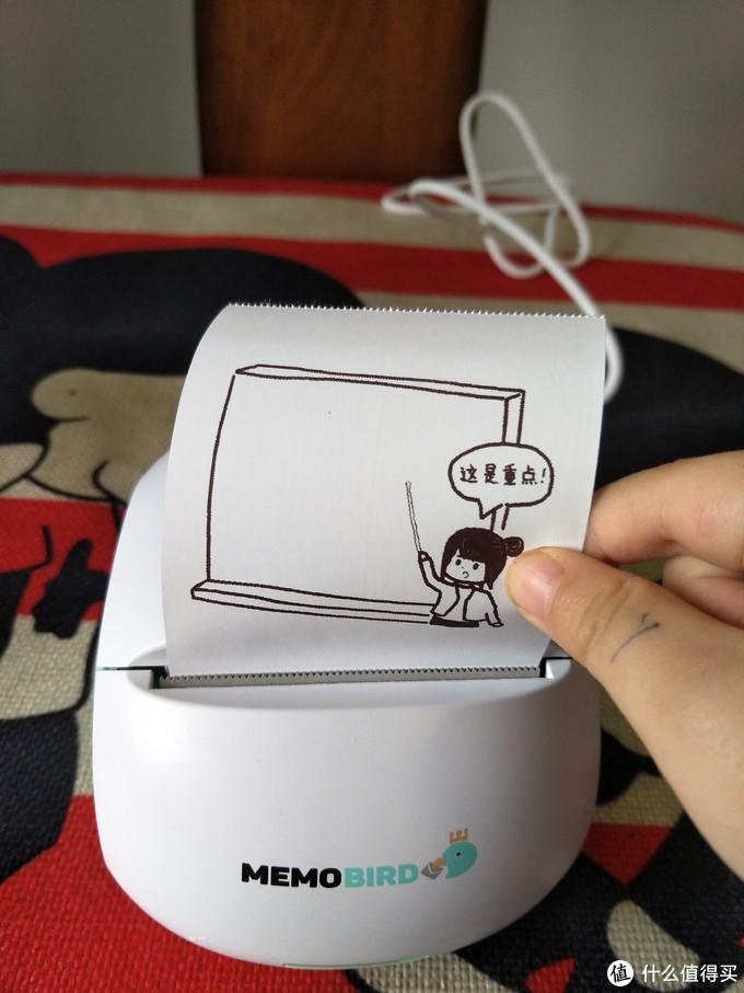 【众测】自在生活 随意畅打----小纸条神器:咕咕机G2萌宠打印机使用体验