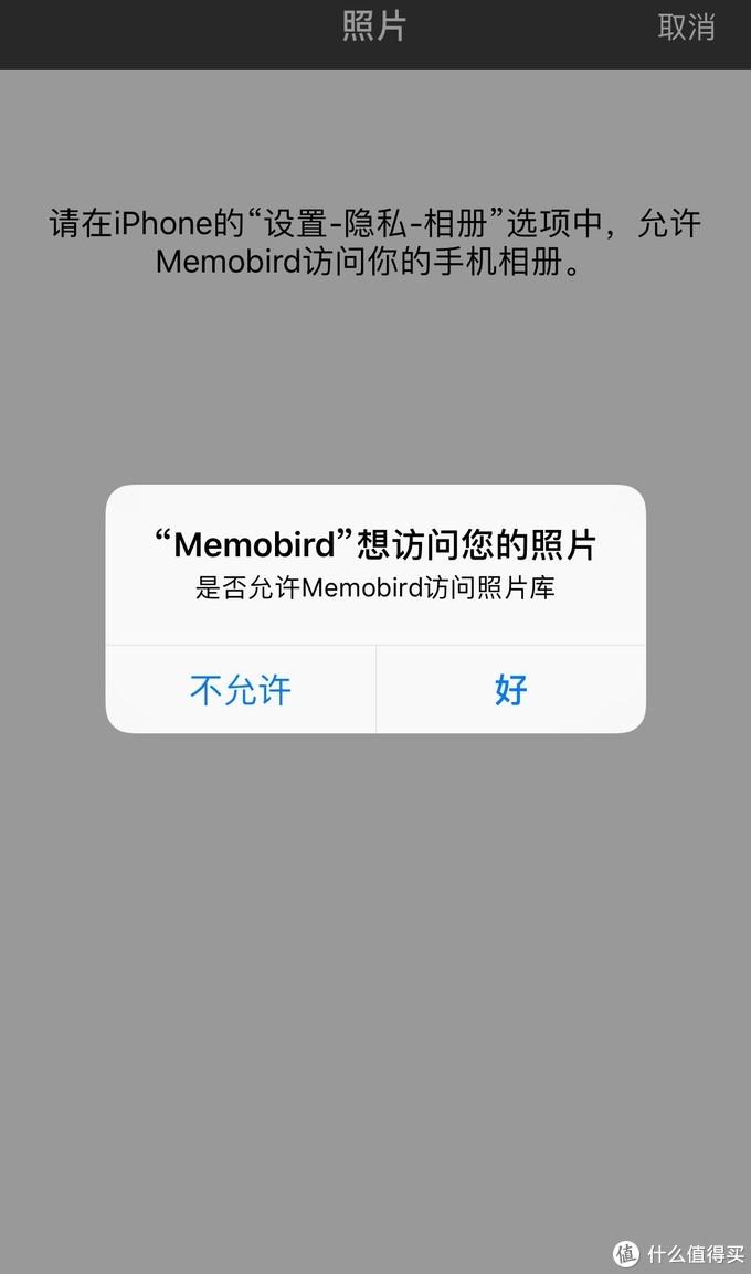 我想要有你的收据——Memobird 咕咕机G2萌宠打印机