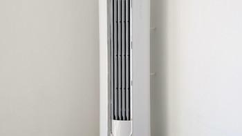 一台造型美观、功能强劲的柜式空调 ------评测AUX 奥克斯 倾城卷轴艺术圆柱空调