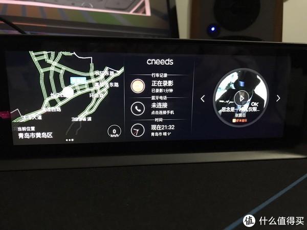 看到诚意了——车里子轻车机C1众测报告