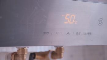 电热水器 唯快不破——美的A7储水式电热水器安装及使用体验