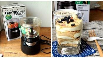 宝妈们的厨房利器—汉美驰/Hamilton Beach 食物料理机切碎机