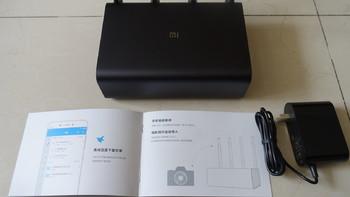 新产品新气象——小米路由器HD简单评测