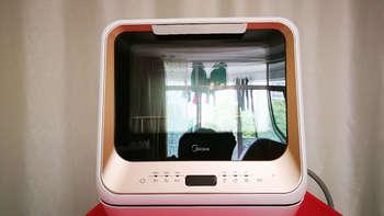 真正的免安装,插电就能用:美的M1免安装洗碗机测评