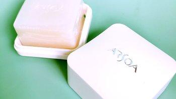 敏感肌的福利——ARSOA安露莎日本洁面皂手工皂小白皂评测