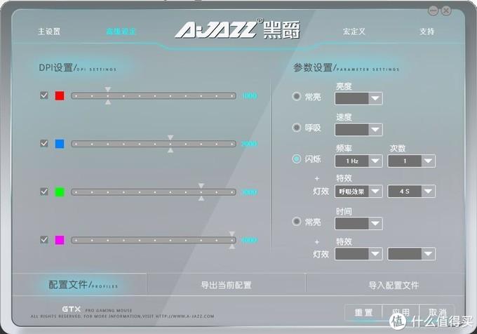 电竞新秀——黑爵GTX游戏鼠标尊享版