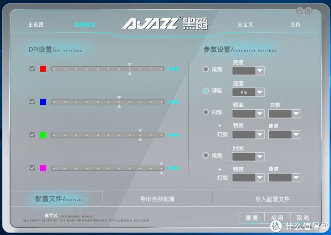 第一次轻众测——黑爵GTX游戏鼠标简单体验