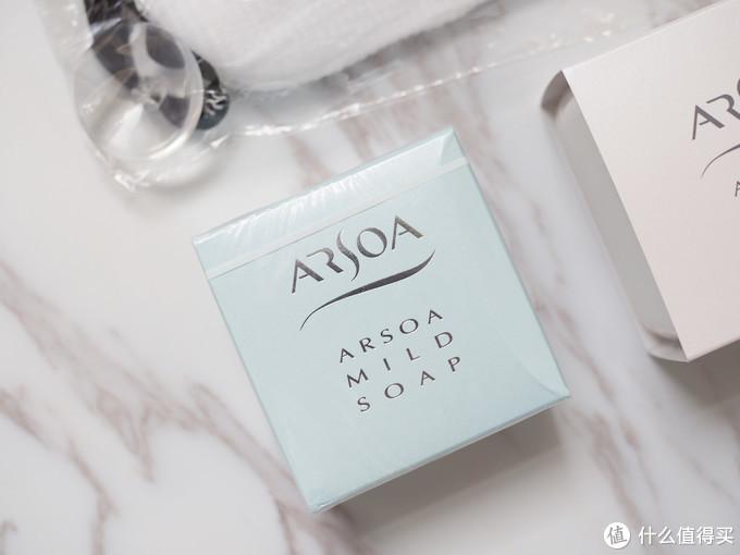 皂如凝脂 颜如玉——ARSOA 安露莎 小白皂轻众测