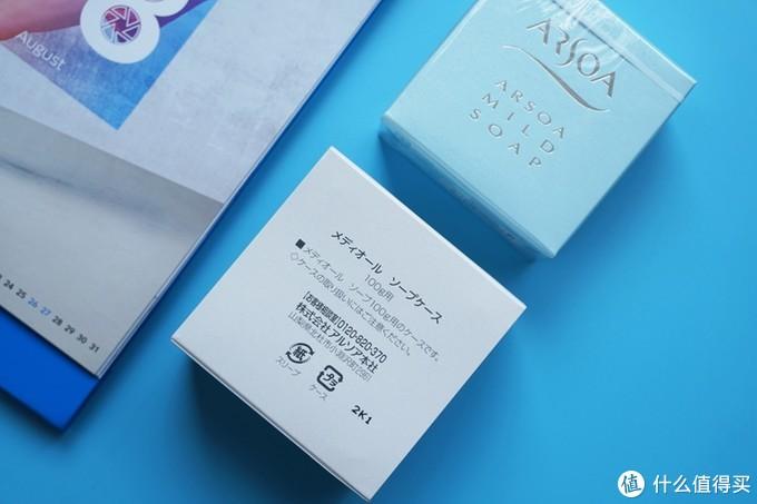 第一次尝试手工皂,一款不刺激的小白皂。