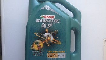 心脏保护剂——新一代嘉实多磁护 全合成润滑油 SN 5W-30/40 (4L)