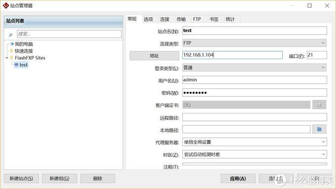 挺进万兆时代的中小企业首选NAS服务器,群晖DS1517+众测报告