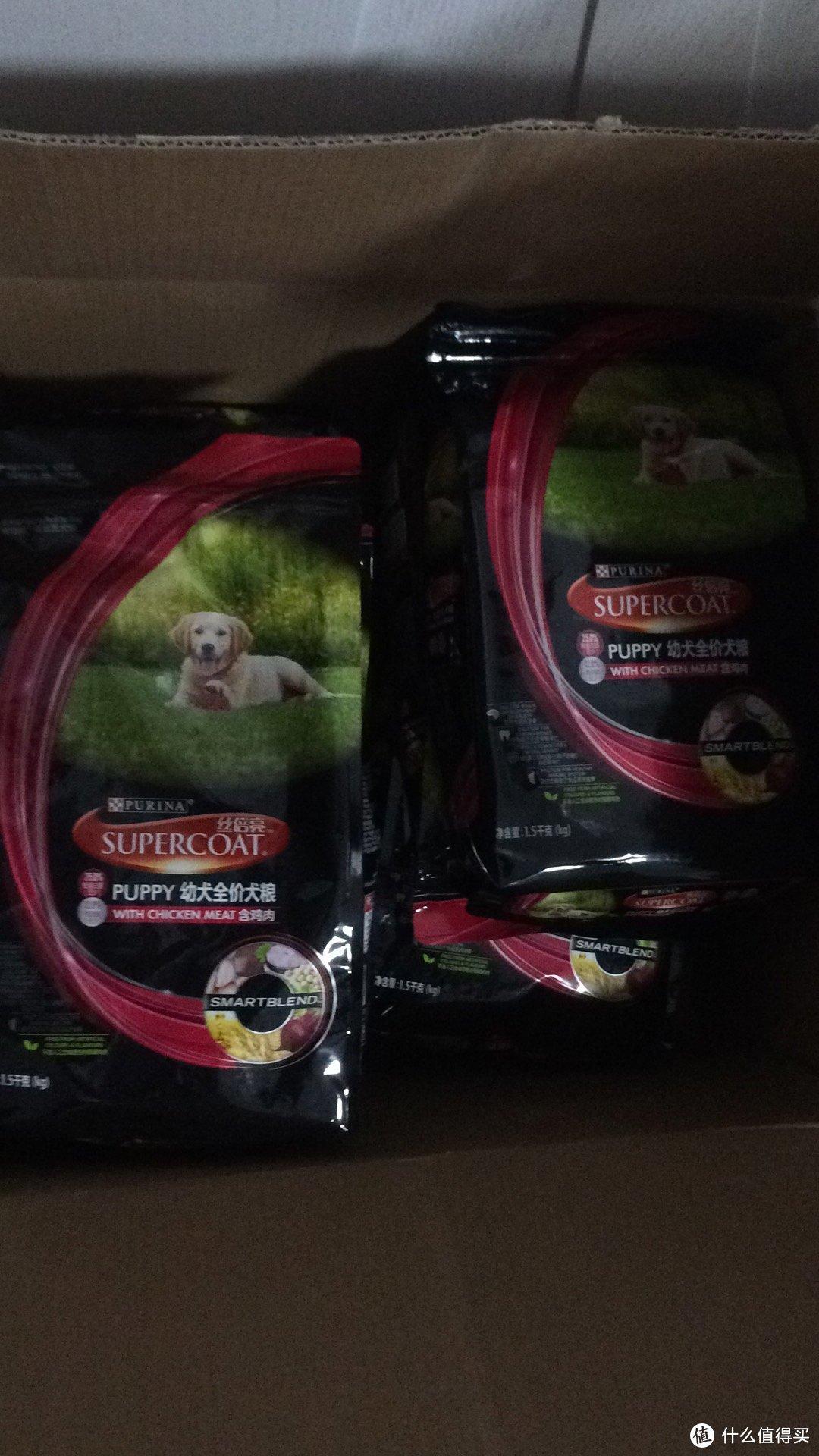 我家拉布拉多的第二款狗粮-丝倍亮™幼犬全价犬粮