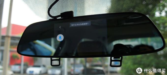 小度护航,一路畅行——e路航小度智能行车记录仪体验