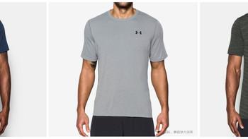 【体验报告】UNDER ARMOUR THREADBORNE系列 男士训练T恤(3件/套)