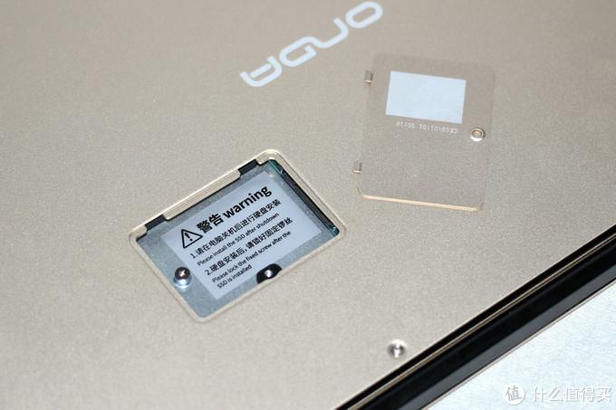有SSD才够High 昂达小马31奔腾版超极本体验报告