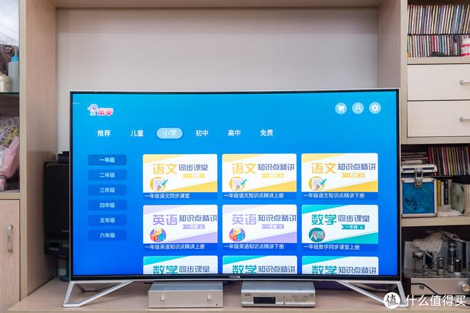 曲屏没广告,追剧最自由,传统彩电企业的新形态互联网电视—FFALCON雷鸟I55C-UI 55英寸液晶电视众测报告