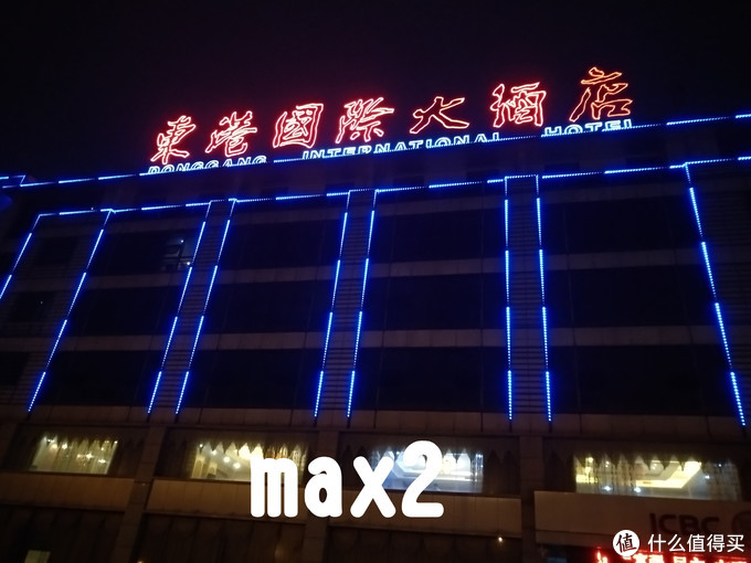 仅至于大?小米MI MaX2评测报告