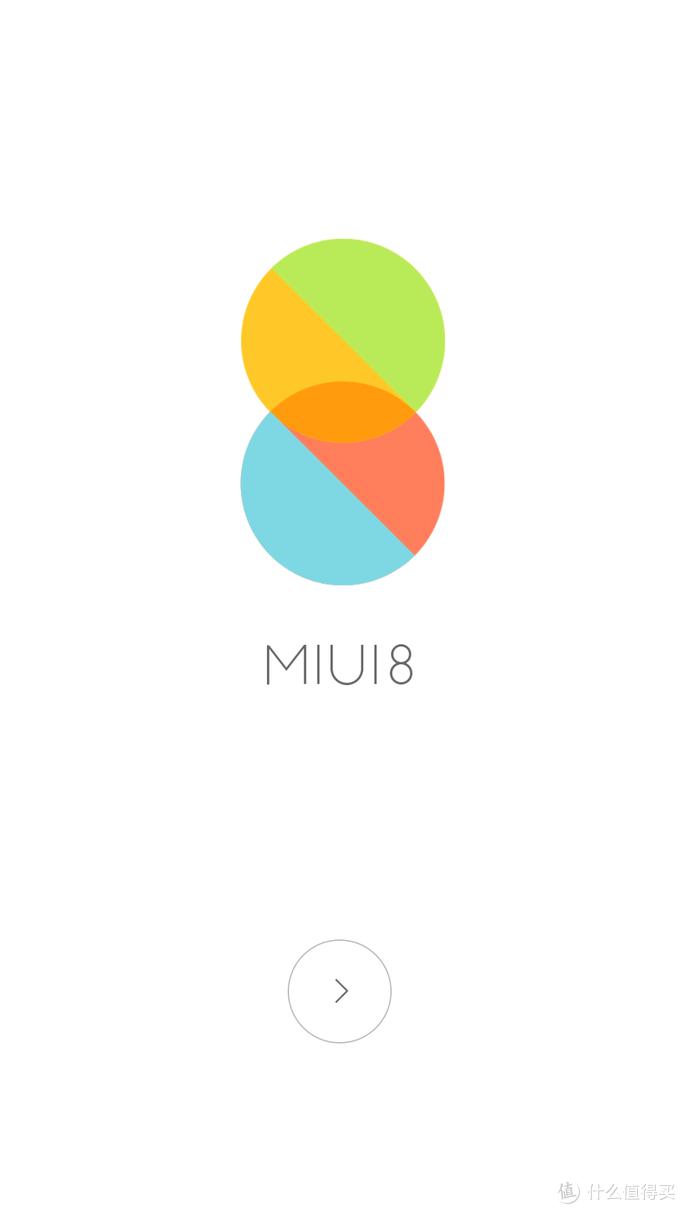 第31次求婚博得大美人转身——小米MAX 2智能手机评测
