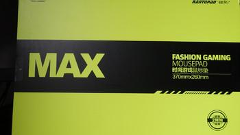 镭拓 MAX 铝制鼠标垫外观展示(正面|LOGO)