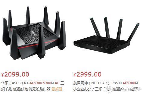 值得买伪百科, 也谈谈家用路由器 篇三:WiFi 实用知识