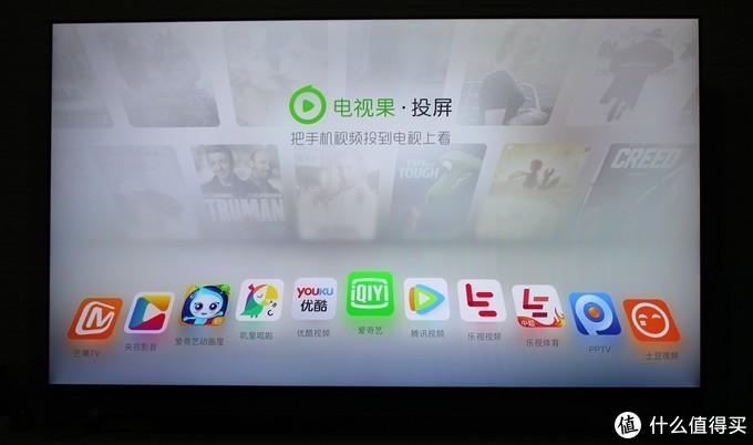 """""""富""""丽堂皇 - AQUOS 夏普旷视电视机 S60评测报告"""