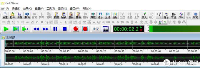 #本站首晒#感受真实的声音:圆刚AVerMedia  AM310黑鸠 麦克风 + 谜之录制作品