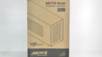 核显笔电和老笔电的游戏外援,AKiTiO Node -Thunderbolt 3外置显卡转接盒体验