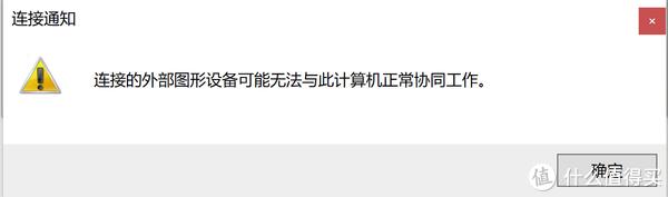 掌控雷电?—— AKiTiO Node -Thunderbolt 3外置显卡转接盒十字评测