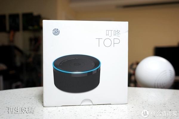 叮咚TOP智能音箱 开箱、评测,300元买个语音点歌器值不值