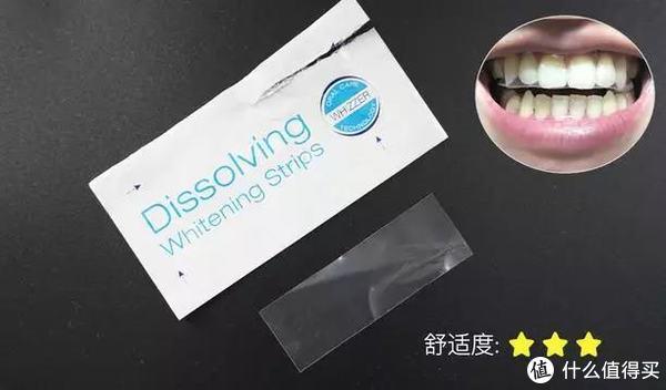 """""""扫黄""""行动!这将是懒人最爱的牙齿美白方法!"""