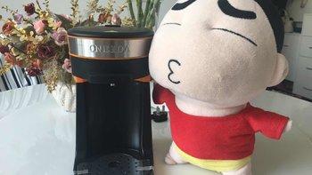 #轻众测#懒人福音?Oneida奥奈达N1 美式单杯咖啡机众测报告
